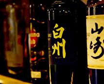 宴席を彩る地酒・地焼酎